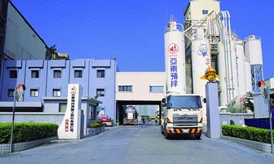 "2015-05-20 YA TUNG Tu-Cheng Plant Has Conducted New Mixer Technology ""TWISTER NEW 3250"""