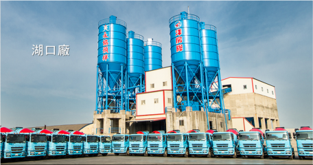 "2014-2-10 YUNG CHU Hsin-Chu Plant Has Conducted New Mixer Technology ""TWISTER NEW 3250"""