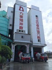"2015-10-01 LIH TAI Has Conducted New Mixer Technology ""TWISTER NEW 3250"""